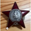 Original WWII Russian Order of the Red Star