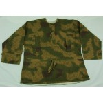 German Water/Tan pattern camouflage smock